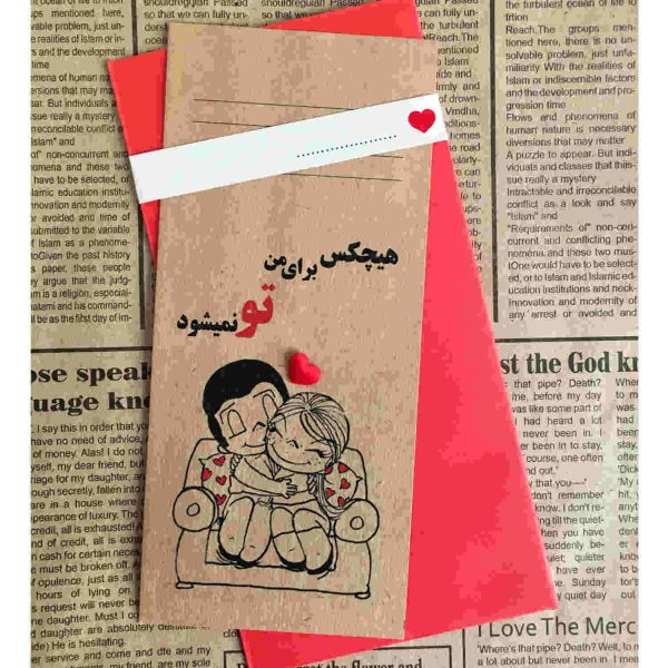 Happy Love's Day Greeting Card Model BOL.A